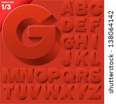 vector alphabet of simple 3d... | Shutterstock .eps vector #138064142