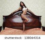 portrait of young elegant... | Shutterstock . vector #138064316