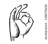 hand  ok  sign   2 | Shutterstock .eps vector #138070628