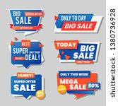 sale banner template collection.... | Shutterstock .eps vector #1380736928