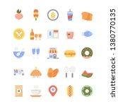 food flat vector icons | Shutterstock .eps vector #1380770135