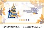 vector illustration startup ...