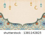 colorful arabesque pattern with ... | Shutterstock .eps vector #1381142825
