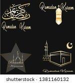 ramadan kareem design vector...   Shutterstock .eps vector #1381160132