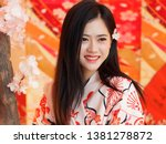 Portrait Of Attractive Chinese...