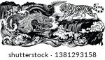 chinese east asian dragon... | Shutterstock .eps vector #1381293158