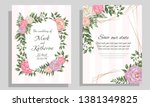 vector abstract frame. rose ... | Shutterstock .eps vector #1381349825