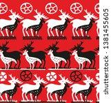 vector set of ornate motif... | Shutterstock .eps vector #1381455605