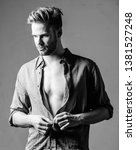 male fashion and beauty.... | Shutterstock . vector #1381527248