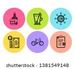 copywriting network  tea mug... | Shutterstock .eps vector #1381549148