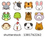cute outlined chinese zodiac...   Shutterstock .eps vector #1381762262