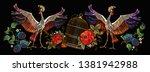 embroidery crane birds  vine... | Shutterstock .eps vector #1381942988