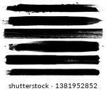 grunge paint roller . vector... | Shutterstock .eps vector #1381952852
