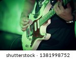close up of man hand playing... | Shutterstock . vector #1381998752