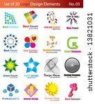 set of 20 logo elements | Shutterstock .eps vector #13821031