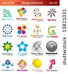 set of 20 logo elements | Shutterstock .eps vector #13821031