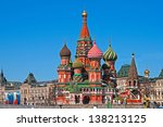 moscow. red square. saint basil'...   Shutterstock . vector #138213125