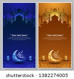islamic background with... | Shutterstock .eps vector #1382274005