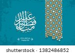 arabic islamic calligraphy of... | Shutterstock .eps vector #1382486852