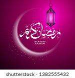 ramadan kareem vector design.... | Shutterstock .eps vector #1382555432