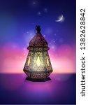 beautiful egyptian ramadan... | Shutterstock .eps vector #1382628842