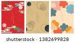 japanese template vector.... | Shutterstock .eps vector #1382699828
