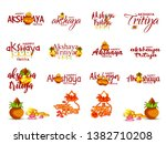 happy akshaya tritiya lettering ... | Shutterstock .eps vector #1382710208