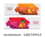 indian religious festival... | Shutterstock .eps vector #1382739515