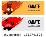 martial arts  silhouette of two ... | Shutterstock .eps vector #1382741525