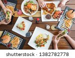 beautiful table with a big... | Shutterstock . vector #1382782778