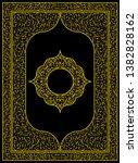 Holy Quran  Islamic Book ...