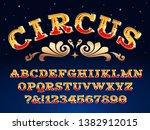 vintage circus font. victorian... | Shutterstock .eps vector #1382912015