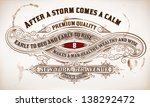 Stock vector vector vintage card 138292472