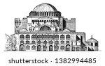 exterior of hagia sophia ... | Shutterstock .eps vector #1382994485