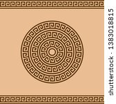greek rosette and border... | Shutterstock .eps vector #1383018815