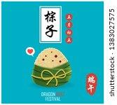 vintage chinese rice dumplings... | Shutterstock .eps vector #1383027575