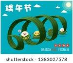 vintage chinese rice dumplings... | Shutterstock .eps vector #1383027578