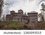 t rvete  latvia   november 25 ... | Shutterstock . vector #1383093515