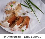 a cut orthodox cake decorated... | Shutterstock . vector #1383165932