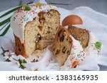 a cut orthodox cake decorated... | Shutterstock . vector #1383165935