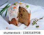 a cut orthodox cake decorated... | Shutterstock . vector #1383165938