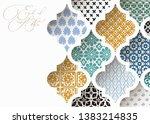muslim holiday eid al adha... | Shutterstock .eps vector #1383214835