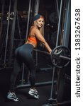athletic beautiful white women... | Shutterstock . vector #1383267638