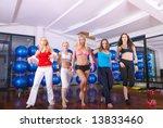 happy girls walking ahead in... | Shutterstock . vector #13833460