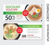 discount gift voucher asian... | Shutterstock .eps vector #1383396842
