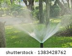 white fuzzy water from... | Shutterstock . vector #1383428762
