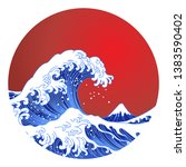 big asian ocean wave  red sun... | Shutterstock .eps vector #1383590402