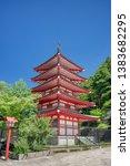 summer chureito pagoda ... | Shutterstock . vector #1383682295