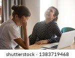 happy millennial multiethnic... | Shutterstock . vector #1383719468