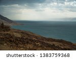 dead sea scenery in jordan | Shutterstock . vector #1383759368